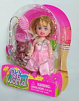 Куколка с питомцем Pet world, подарочный набор для девочки, куколка