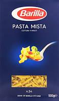 Barilla Pasta Mista №54 500 г (Италия)
