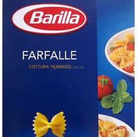 Макароны Barilla Farfalle №265, 500 г (Бантики) (Италия)