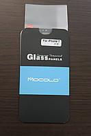 Защитное стекло iPhone 7/7s Full Cover (Mocolo 0.33mm)