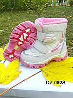 Термоботинки для девочки ТОМ.М, сноубутсы до -30 градусов