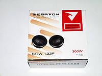 Megavox MTW-133F твитеры (пищалки) 300W     . f