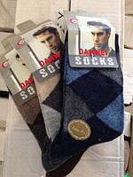 Носки мужские, женские, детские. В наличии большой выбор как шерстяных носков так и из хлопка. Носки разных расцветок и разной ценовой политики. У нас есть носки на любой карман :)