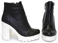 """Демисезонные ботинки женские модель """"Мэл"""""""