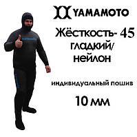 Гидрокостюм индивидуальный пошив 10мм неопрен Ямамото 45; голый/нейлон