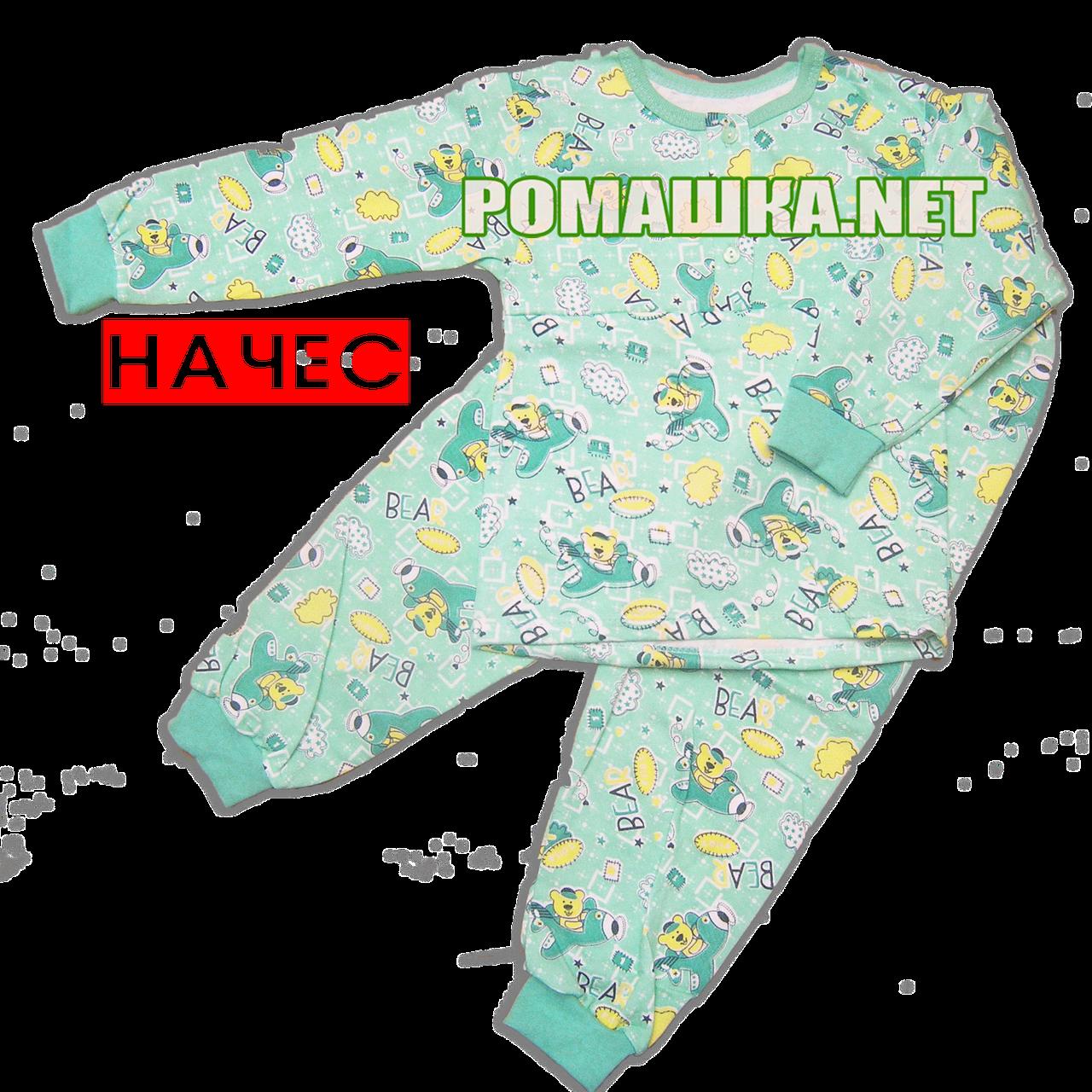 83dbd2225d75 Детская байковая пижама с начесом р. 116-122 ткань ФУТЕР 100% хлопок ...