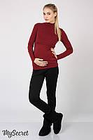 Брюки-лосины для беременных Lavera теплые, из плотного трикотажа с начесом, черные.