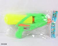 Детский водяной пистолет 05613. 29 см