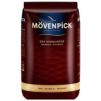 Movenpick Der Himmlische кофе зерно 500г (Германия) 100% Арабика