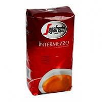 Кофе в зернах Segafredo Intermezzo 1 кг (Италия)