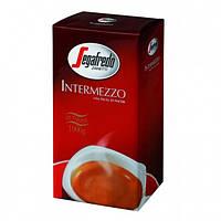 Кофе молотый Segafredo Intermezzo 250г (Италия)