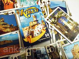 Крым. Карты игральные, сувенирные. 54 карты.