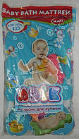 Матрасик для купання малюка, поролоновий