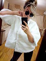 Женское белое меховое  манто-шуба