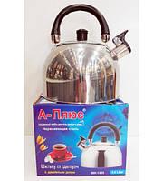 Чайник со свистком 3,5 л A PLUS 1323
