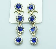 Нежные вечерние серьги с синими камнями. Качественная бижутерия оптом недорого. 455