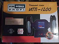 Точило Ижмаш PROFI ИТП-1200 200 мм (круглое)