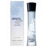 Лицензионная парфюмерия Giorgio Armani Armani Code Luna