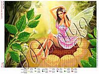 Схема для вышивания бисером Фея цветов