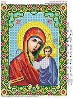 Схема для вышивания бисером Икона Богородицы Казанская