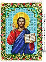 Схема для вышивания бисером Икона Господь Вседержитель