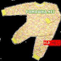 Детская байковая пижама с начесом р. 92-98 ткань ФУТЕР 100% хлопок ТМ Алекс 3487 А Желтый 92