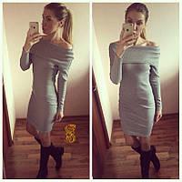 Платье трикотажное bodycon с открытыми плечами НН! 829