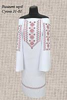 Платье 31-01 без пояса