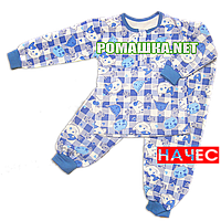 Байковая пижама для новорожденного р. 80-86 с начесом ткань ФУТЕР 100% хлопок ТМ Алекс 3487 Голубой А 86