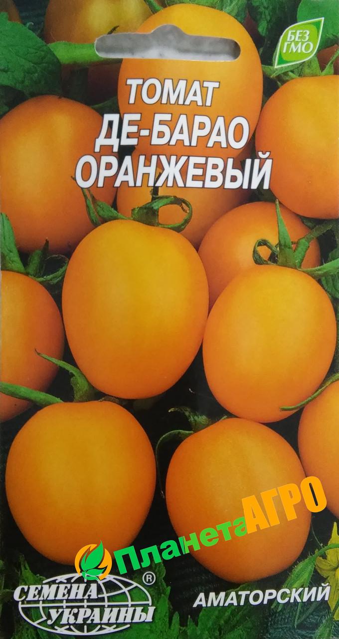 Семена томата Де-Барао Оранжевый (Семена)