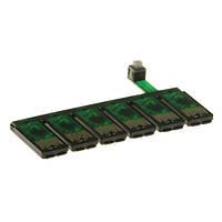 Планка с чипами для СНПЧ Epson Stylus Photo P50/PX660/PX720WD/PX820FWD (CH.0247)