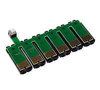 Планка с чипами для СНПЧ Epson Stylus Photo R265/R285/R360, RX560/RX585/RX685, P50, PX650/PX660/PX700W/PX710W/PX720/PX730/PX800FW/PX810FW/PX830,