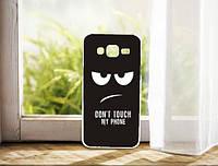 Чехол силиконовый бампер для Samsung Galaxy J5 J500H с рисунком - Не трогай мой телефон