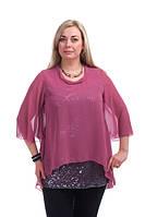 Женская нарядная блуза большого размера пыльная роза паетки