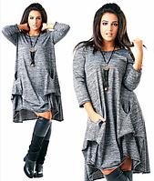 Модное женское платье А-силуэта  большого размера с карманами с рукавом
