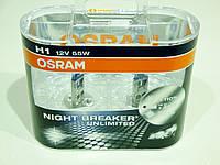 Лампа галогеновая H1 12в55вт Osram NIGHT BREAKER UNLIMITED +110% (2шт.)  64150NBUSET