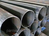 Трубы бесшовные горячедеформированные, фото 1