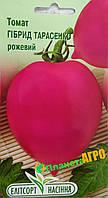 """Семена томата Гибрид Тарасенко розовый, среднеспелый 0,1 г , """"Елiтсортнасiння"""", Украина"""