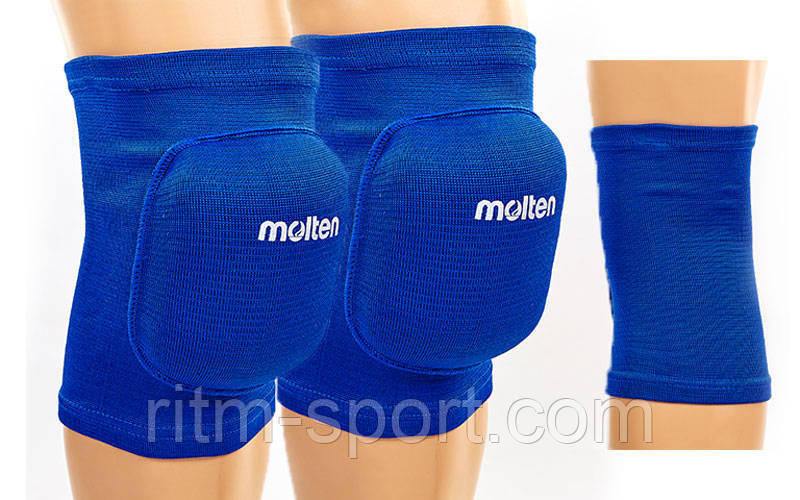 Волейбольні наколінники професійні (2 шт) MOLTEN