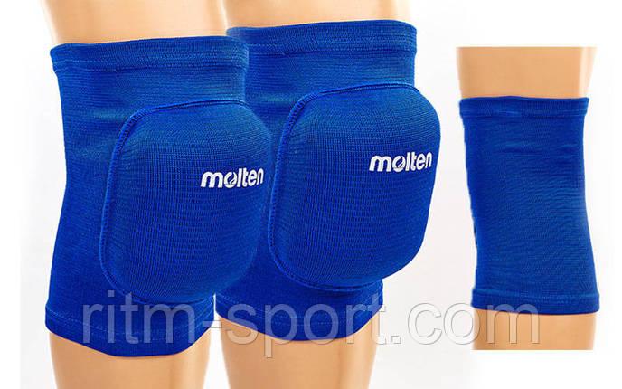 Волейбольні наколінники професійні (2 шт) MOLTEN, фото 2