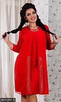 Красивое   женское  нарядное платье  большие размеры