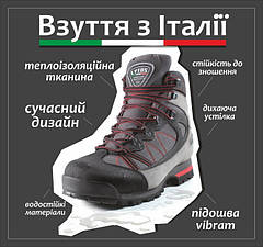 "Ботинок ""LE FLORIANS HIGH 1"", кожа + мембрана Tepor dry(Италия)+подошва VIBRAM, фото 2"