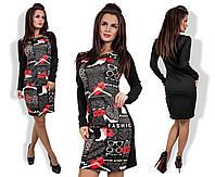 """Облегающее женское платье """" FASHION """""""