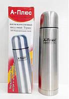 Термос A-Plus, термос для похода и туризма, вакуумный термос,  термос на 2 чашки чая, вместительность 500мл