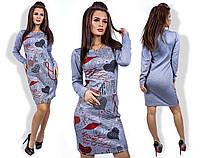 """Облегающее женское платье """" СЕРДЦЕ """""""