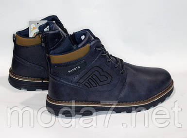 Мужские зимние ботинки синие