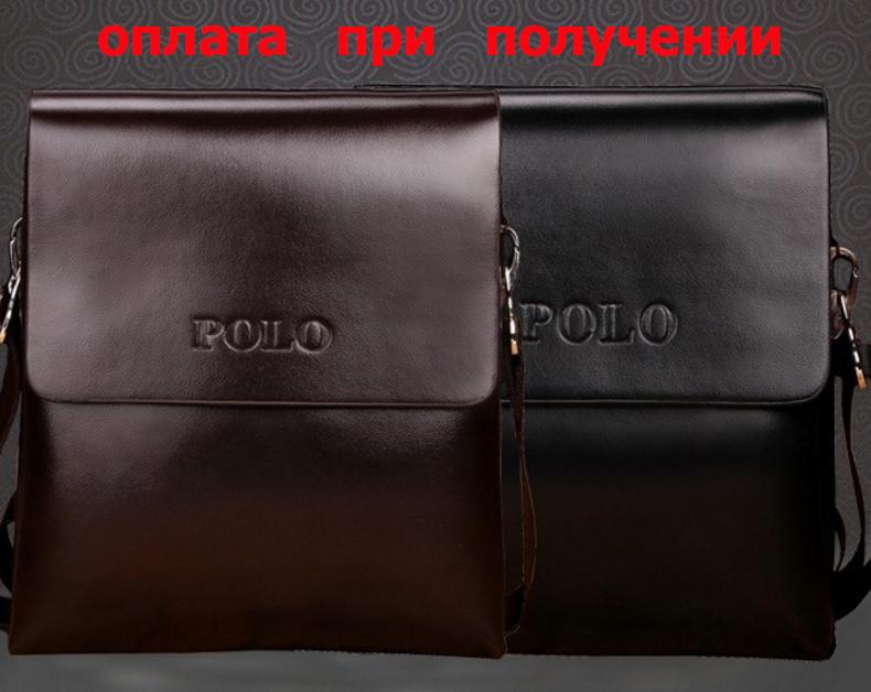 Сумка чоловіча шкіряна бренд POLO Поло (середня)