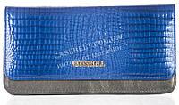 Стильный женский кошелек с лаковой кожи высокого качества COSSROLL art. A102-9001-7 синий/черный