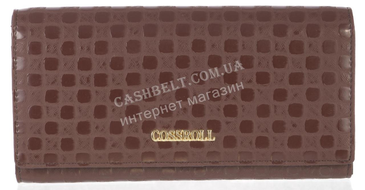 Стильный женский кошелек с тисненой кожи высокого качества COSSROLL art. A132-9111-3 коричневый