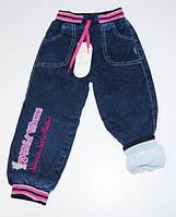Детские джинсы теплые на махре для девочки